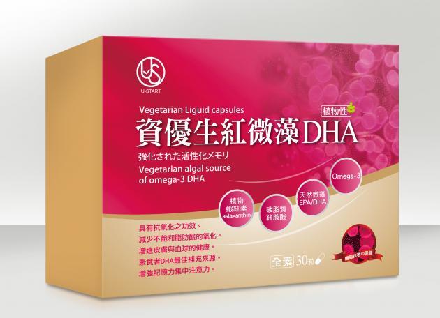 資優生DHA(光漾油膠囊) 1